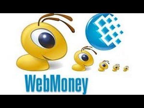 №7 - WebMoney. Регистрация кошелька. Видеокурс «Электронные платежные системы»