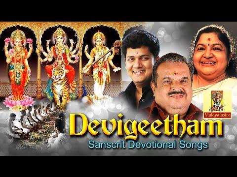 Hindu Devotional Songs Malayalam   Devi Geetham   Devi Devotional Songs Video
