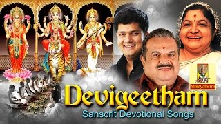 Hindu Devotional Songs Malayalam | Devi Geetham | Devi Devotional Songs Video