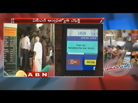 ABN Effect | AP Govt Respond on Ration Shops Biometric System Problems