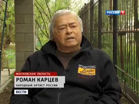 Михаил Жванецкий, Роман Карцев, Юрий Кара скорбят по жертвам фашизма в Одессе 2.05.2014
