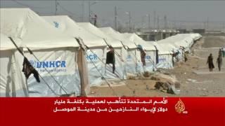 الأمم المتحدة تتأهب لأكبر عملية إغاثة في الموصل