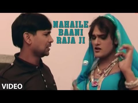 Nahaile Baani Raja Ji (full Bhojpuri Video Song) Bada Sataavelee video