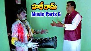 Hare Ram Movie Parts 6/13 - Kalyan Ram, Priyamani, Sindhu Tolani