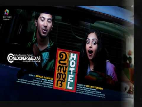 Usthad Hotel Song - Appangal Embadum (with Lyrics) video