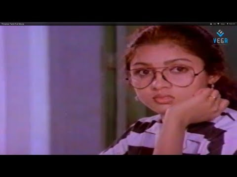 Thiramai - Tamil Full Movie video