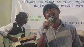 Solomon Sahele Ethiopian Poet