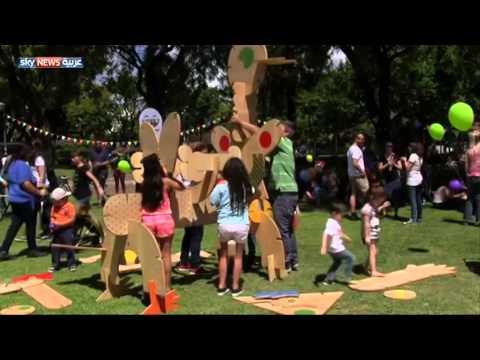 الأرجنتين تحتفل بذكرى اتفاقية حقوق الطفل