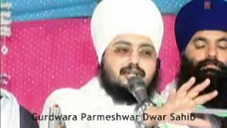 Rakh Lai Laaj Satguru Meri Sant Baba Ranjit Singh Ji (Dhadrian Wale) Part 4