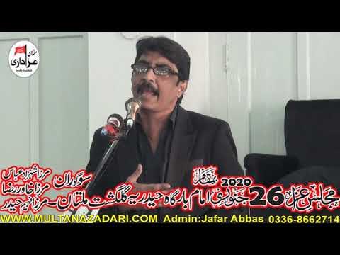 Manqabat khawan Abbas Naqvi | 26 January 2020 Imam Bargah Haderiya Gulgasht Multan