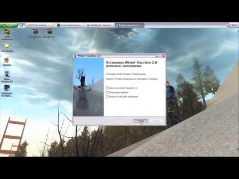 Как установить Winter Vacation 2.0 для GTA: San Andreas (автоматическая установка)