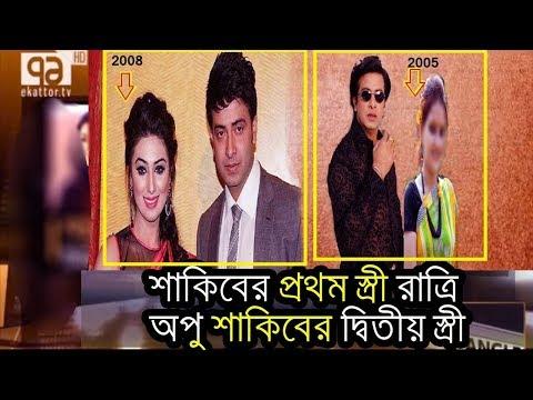 এইমাত্র পাওয়া.. আমি শাকিবের স্ত্রী ! কে এই রাত্রি আক্তার ?  Shakib khan   Ratri akter Bangla news