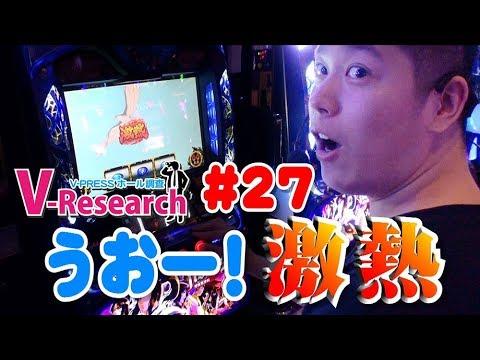 #27 バジリスク~甲賀忍法帖~絆 他