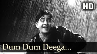 Chhalia Dum Dum Deega Deega Mausam  Rehman Nutan Lata Mangeshkar Evergreen Hindi Songs