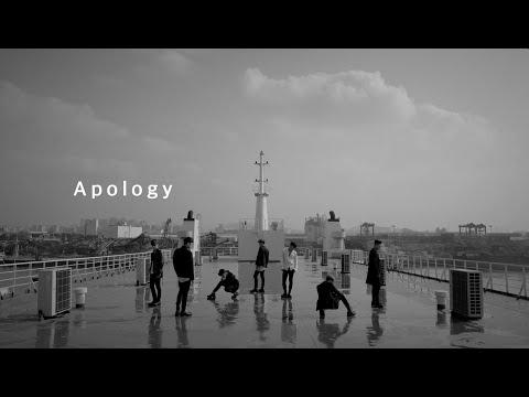 iKON - '지못미(APOLOGY)' M/V DANCE VER.