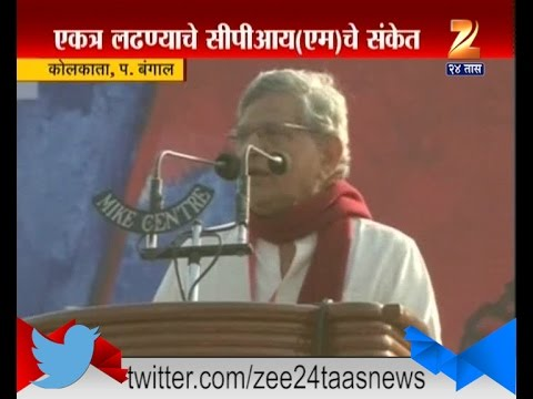 Kolkata : CPIM Sitaram Yechuri West Bengal Assembly Elections