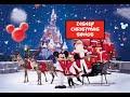 Disney Christmas Songs