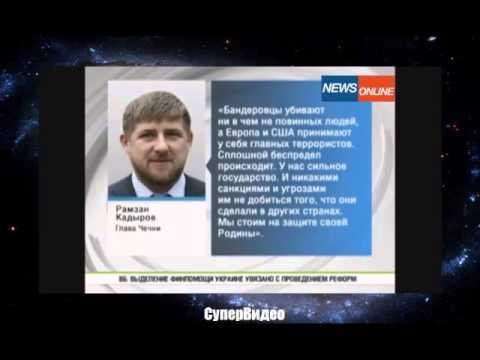 Рамзан Кадыров смеется над санкциями