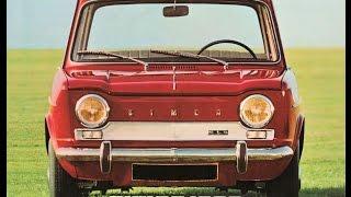 1960s Anuncio Simca 1000 - Simca el 5 plazas con nervio - Publicidad España Spain Comercial Ad