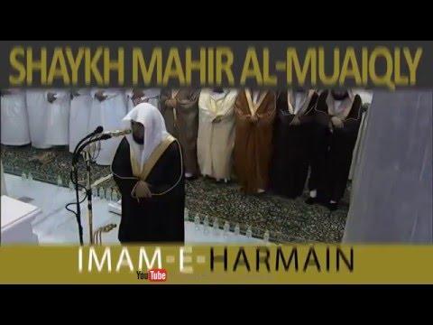 Aap Saudi Wali Namaz kyu nahi padhte ? | Mol Ameen Safdar Okadvi Reh.