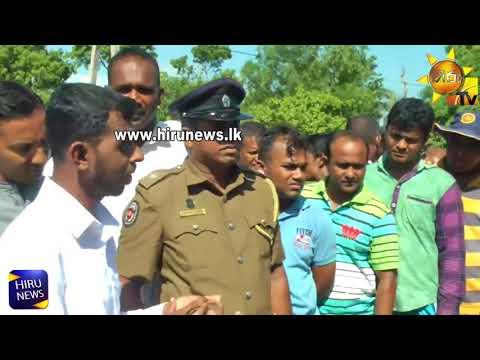 sooriyawewa protest |eng