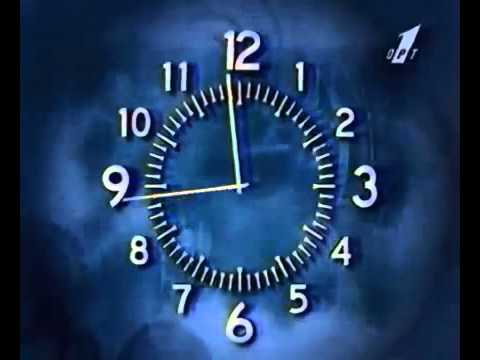 часы заставку орт на рабочий стол