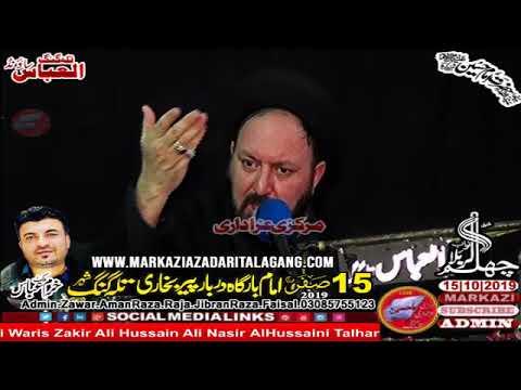 allama ali hussain madni 15 Safar 2019 Talagang
