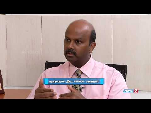 Keep your child's heart healthy | Doctor Naanga Eppadi Irukanum | News7 Tamil