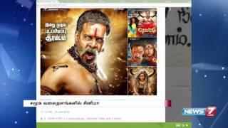 Namitha, Bharath stuns in Pottu movie first look pictures