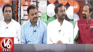Special Debate On AICC Chief Rahul Gandhi Comments | Good Morning Telangana
