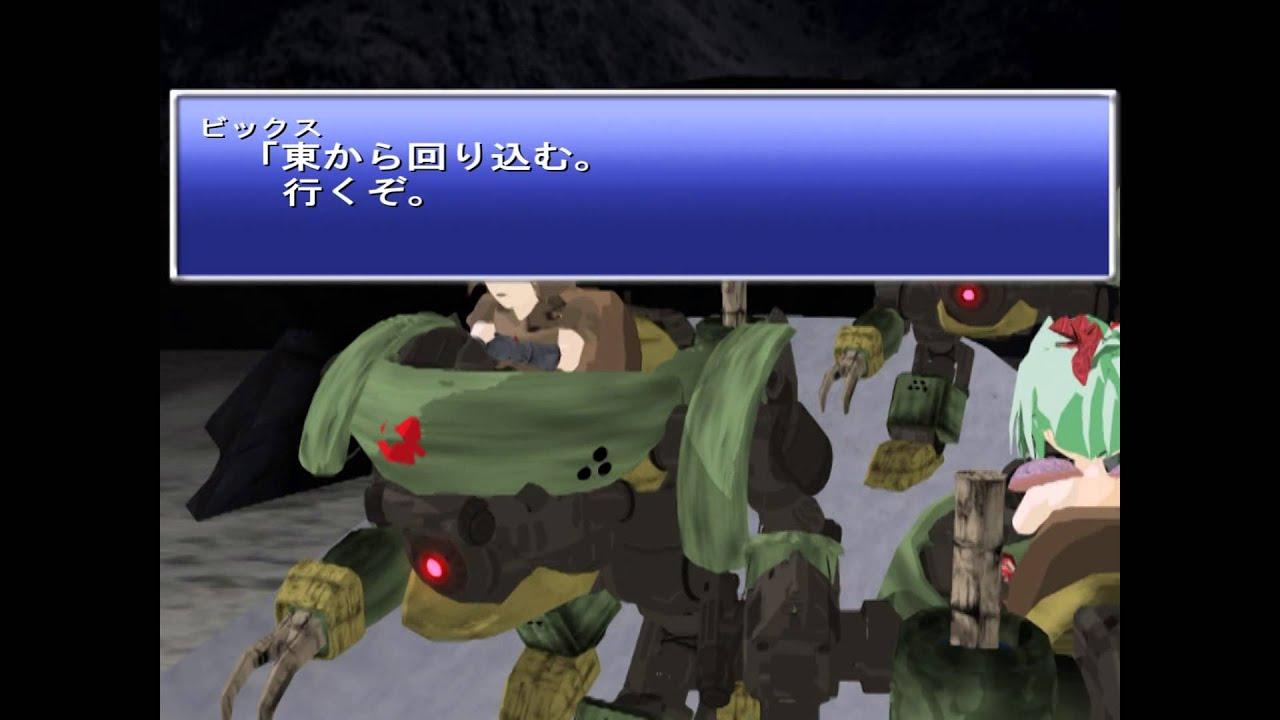 FF6 Final Fantasy VI YouTube