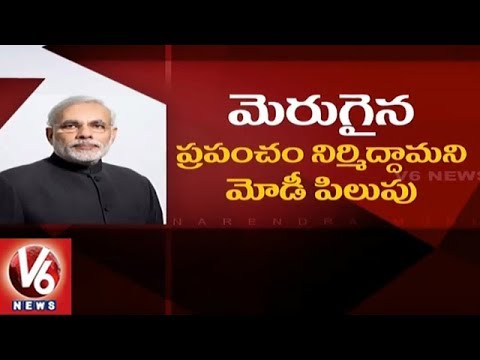 PM Modi: India Wants To Work With BRICS On Fourth Industrial Revolution | V6 News