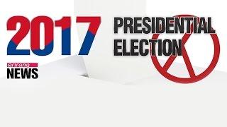 [Arirang News] 2017 PRESIDENTIAL ELECTION