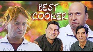 Best Cook |  रसोइयो रो लाजवाब खाणो | murari ki kocktail| rajasthani hariyanvi comedy