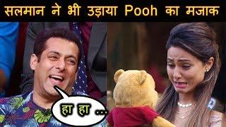 download lagu Big Boss 11 - Salman Khan Laughed On Hina's gratis