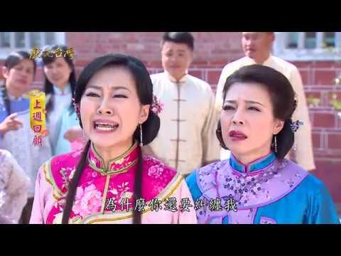 台劇-戲說台灣-鼠囝拜契父-EP 06
