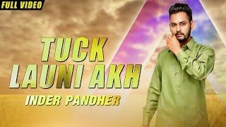 New Punjabi Songs 2016   Tuck Launi Akh   Official Video [Hd]   Inder Pandher   Latest Punjabi Songs