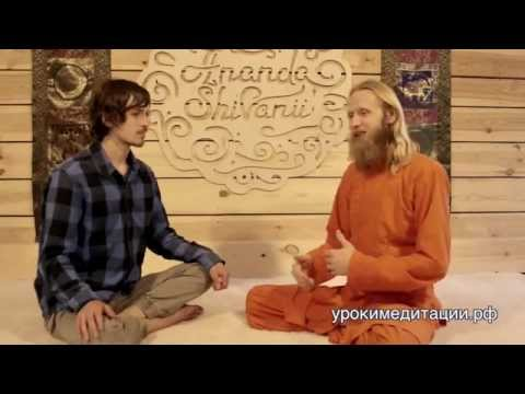 Зачем нужно медитировать? Еще один ракурс.