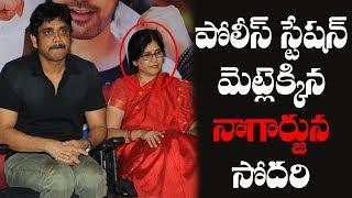 Hero Nagarjuna's Sister Sister Naga Susheela Files Cheating Case On Chintalapudi Srinivas