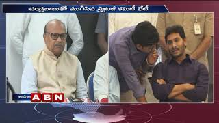TDP Leaders Speaks to Media after CM Chandrababu Meeting | Yanamala Ramakrishnudu | Nakka Anand Babu