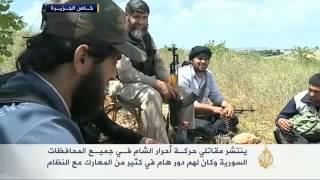مقاتلو حركة أحرار الشام في المحافظات السورية