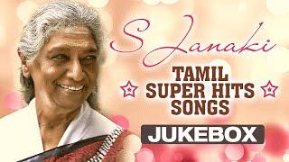 S Janaki Tamil Super Hits Songs Jukebox || Tamil Songs || T-Series Tamil