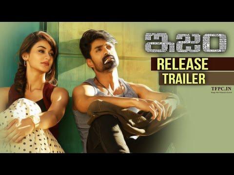 Kalyan Ram's ISM Movie Release Trailer | Kalyan Ram | Aditi Arya | TFPC