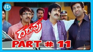 Daruvu - Daruvu Full Movie Part 11/15 - Ravi Teja - Tapsee - Brahmanandam