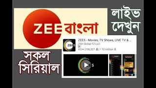 Zee Bangla - All Shows, All Zee Serials, Full Episodes (HD), As You Can See