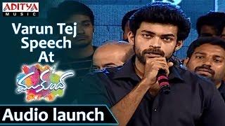 Varun-Tej-Speech-At-Mukunda-Audio-Launch--Varun-Tej,-Pooja-Hegde
