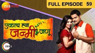 Episode 59 - 07-10-2011