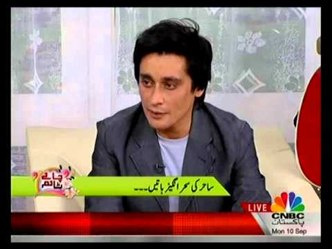 Chai Time with Sahir Lodhi . CNBC Pakistan Part-1