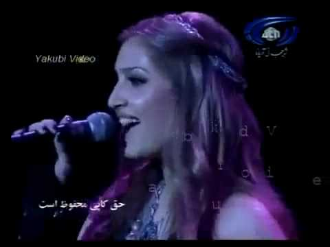 Mozhdah - Afghan Mast Song video