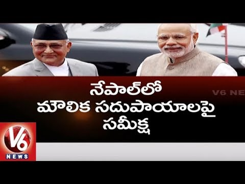 PM Narendra Modi To Begin Nepal Trip From Janakpur Temple | V6 News